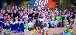 Образцовый танцевальный коллектив «Step Up»