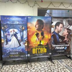В Иглино состоялось торжественное открытие кинозала «Космос».