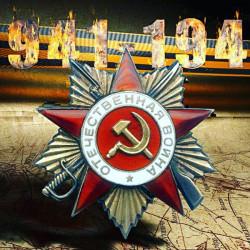 """Видеоконкрус чтецов """"Никто не забыт, ничто не забыто"""", посвящённый 75-й годовщине со дня Победы в Великой Отечественной войне 1941-1945 гг."""