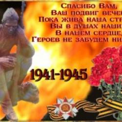 """Мы приняли участие в Акции """"Фонарики Победы"""""""