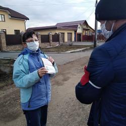 16 апреля с самого раннего утра дружинники-добровольцы МБУ РДК Муниципального района Иглинский район вышли на улицы села и проводили профилактические беседы с жителями села, объясняя необходимость соблюдения режима самоизоляциии .