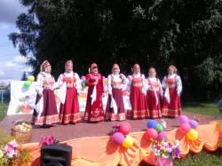 Народный ансамбль русской песни «Народный праздник»