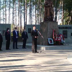 9 мая 2020 г, в День празднования 75-й годовщины Победы в Великой Отечественной войне, в парке Победы состоялось возложение цветов.