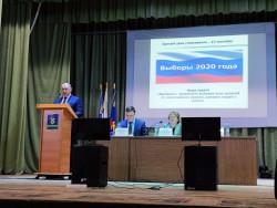 18 февраля вРДКсостоялось 51-ое заседание Совета муниципального района Иглинский район Республики Башкортостан.
